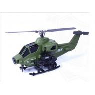 Вертолет инерция 37*8,5*16